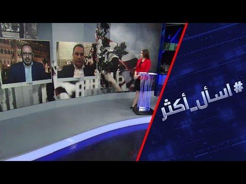 شاهد الشخص الأقرب لخلافة الحريري في رئاسة الحكومة اللبنانية