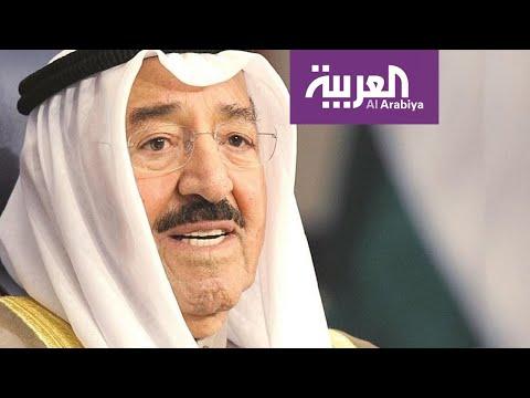 شاهد أمير الكويت الشيخ صباح الأحمد الصباح يهنئ لاعبي المنتخب بفوزهم على السعودية