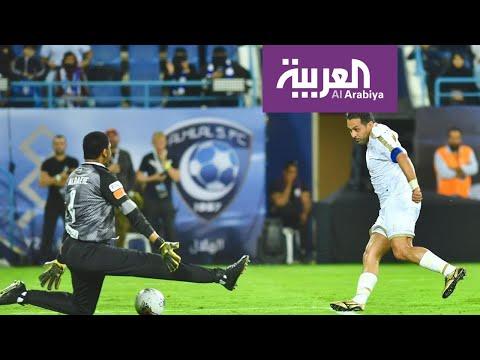 شاهد أهداف نادرة ومحطات لا تُنسى للسعودي ياسر القحطاني