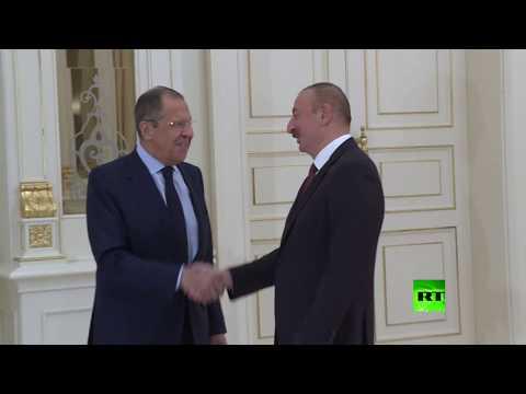 شاهد رئيس آذربيجان يستقبل وزير الخارجية الروسي سيرغي لافروف