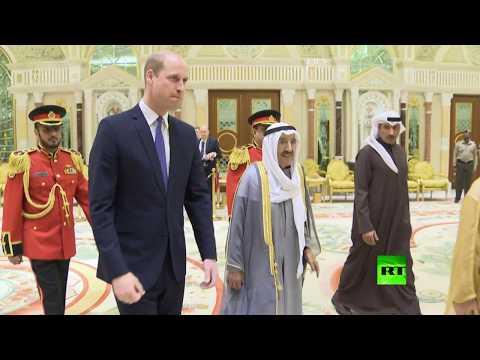 شاهد أمير الكويت يستقبل الأمير ويليام في قصر بيان