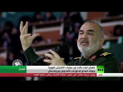 شاهد طهران تهدد بالحد من عمليات التفتيش النووية
