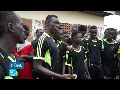شاهد حملات لتوعية عشّاق المستديرة في أفريقيا