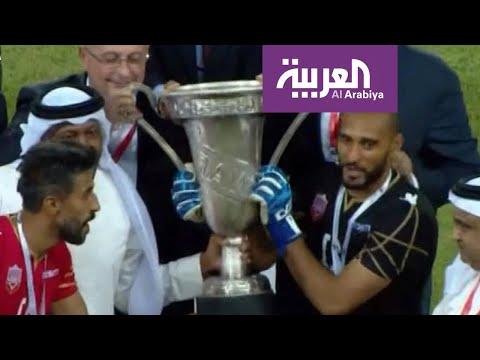 شاهد سيد جعفر يسعى لقيادة البحرين نحو النهائي الخليجي الأول