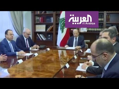 شاهد معضلة الحكومة اللبنانية الجديدة هل تحسمها الاستشارات