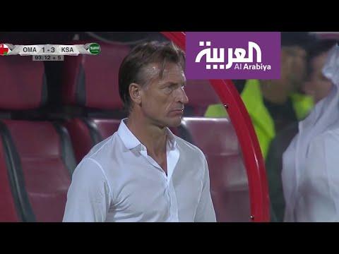 شاهد أرقام لافتة للمنتخب السعودي في كأس الخليج