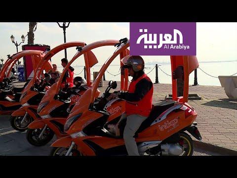 شاهد تاكسي سكوتر لأول مرة في تونس