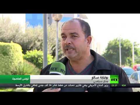 شاهد تحديات تواجه رئيس الحكومة التونسية المكلف