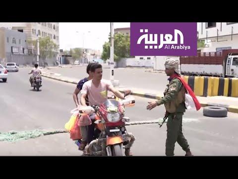 شاهد منع الدرجات النارية في عدن مع تصاعد الاغتيالات