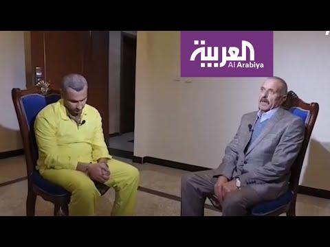 شاهد مشهد مروع لمواجهة بين والد أشواق الإيزيدية ومغتصبها الداعشي
