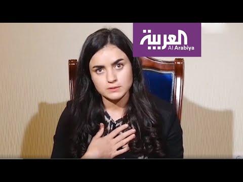 شاهد أشواق الإيزيدية تحكي بمرارة مأساة اغتصاب 6 فتيات من أسرتها على أيدي 18 داعشي