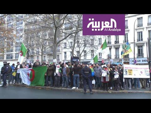 شاهد إقبال ضعيف للجزائريين على مراكز التصويت في فرنسا