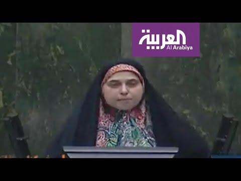 شاهد برلمانية إيرانية تنتقد أداء الحكومة وغياب عدالة القضاء