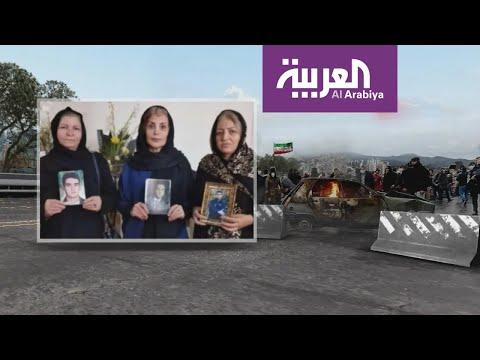 شاهد صورة حزينة تجمع 3 أمهات قُتل أبناؤهن في ثورات إيران الثلاث