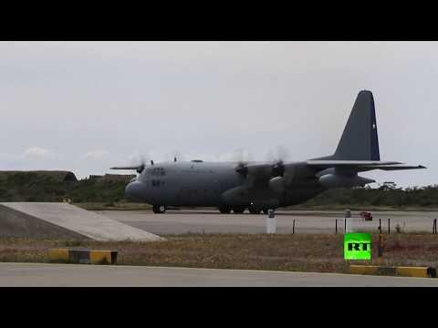 شاهد العثور على حطام محتمل لطائرة عسكرية منكوبة
