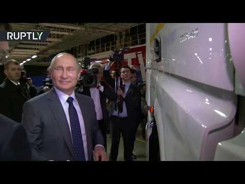 شاهد الرئيس الروسي يهنئ عمال شركة كاماز بمرور 50 عامًا منذ تأسيسه