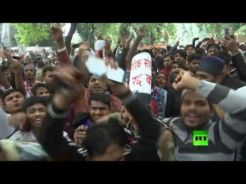 شاهد قتلى خلال احتجاجات على قانون موجه ضد اللاجئين المسلمين في الهند