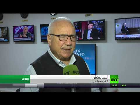 شاهد المصارف اللبنانية تتخذ إجراءات موجعة مع استمرار الأزمات الاجتماعية
