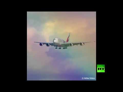 شاهد ماذا يحدث عند اختراق طائرة لمجال قوس قزح