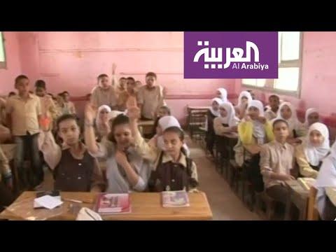 شاهد جدل في مصر حول تدريس تاريخ الدولة العثمانية في المدارس