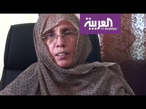 شاهد الاتحاد العام للمرأة في موريتانيا يطالب بقوانين رادعة للجريمة