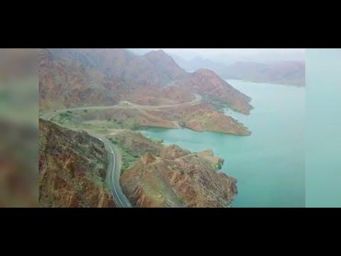 شاهد لقطات مُثيرة لسد قنونا في محافظة العرضيات في المملكة العربية السعودية