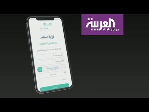 شاهد مبتعثون يواجهون وزارة التعليم السعودية بمشاكل