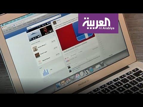 شاهد فيسبوك تعلن عن سياسة تزيل أي مواد إعلامية مضللة