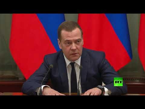 شاهد رئيس الوزراء الروسي يقدم استقالة حكومته للرئيس بوتين