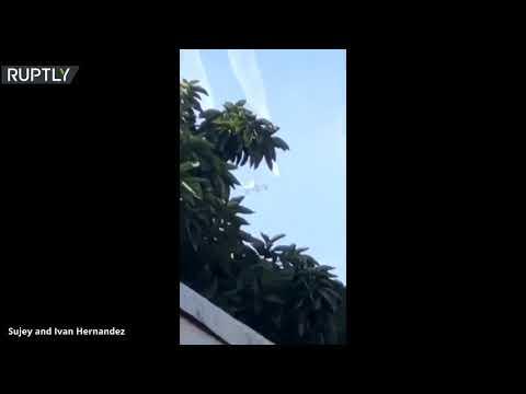 شاهد طائرة ركاب تفرغ وقودها فوق مدنية فلوريدا الأميركية