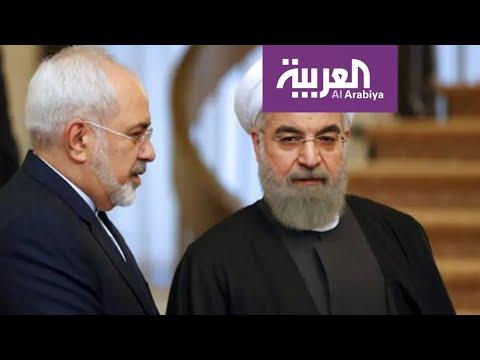 شاهد ازدواجية الخطاب بين روحاني وظريف