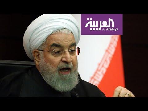 شاهد روحاني يستنجد بـالتنوع لإصلاح بنيان النظام