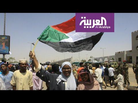 شاهد هل تجاوز السودان حكم البشير