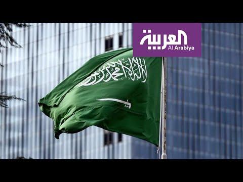 شاهد المرأة تضع السعودية على رأس ١٩٠ دولة