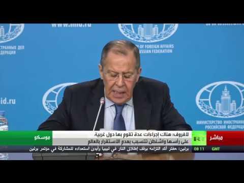 شاهد سيرغي لافروف يُجمل نتائج العام في مؤتمر صحفي