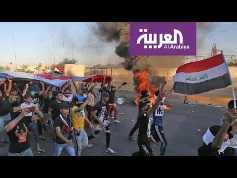 شاهد 10 محافظات عراقية تشتعل مجددًا بالمظاهرات الدامية