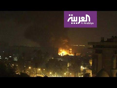 شاهد لحظة سقوط صواريخ قرب السفارة الأميركية في بغداد