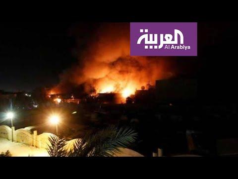 شاهد سماع دوي صافرات إنذار من السفارة الأميركية في بغداد
