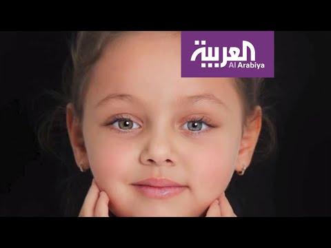 شاهد الطفلة المصرية التي أصبحت ملكة جمال روسيا