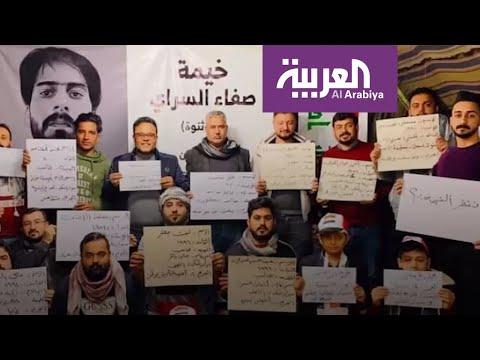 شاهد نشطاء عراقيون أطلقوا حملة مع الشباب المعتقلين بعنوانتحدي صورة معتقل