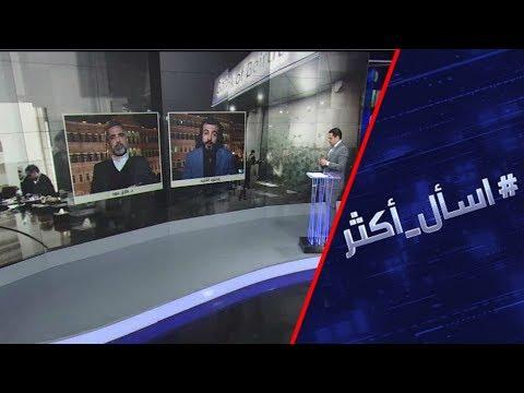 شاهد ما هي حظوظ الحكومة الجديدة في لبنان