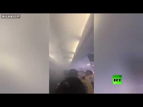 شاهد لحظات مرعبة على متن طائرة في الجو