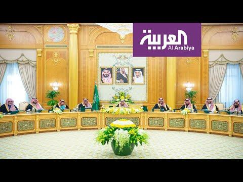 شاهد السعودية تؤكد دعمها سيادة قبرص على كامل أراضيها