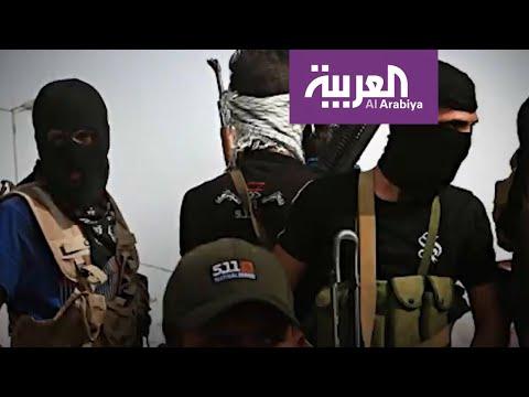 شاهد ظهور المجهولين الملثمين مجددًا يقتلون المتظاهرين العراقيين