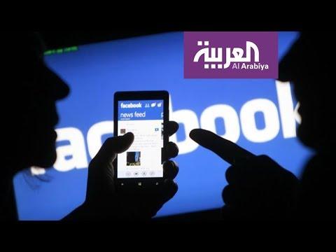 شاهد فيسبوك ينجح في لم شمل عائلة بنغلادشية
