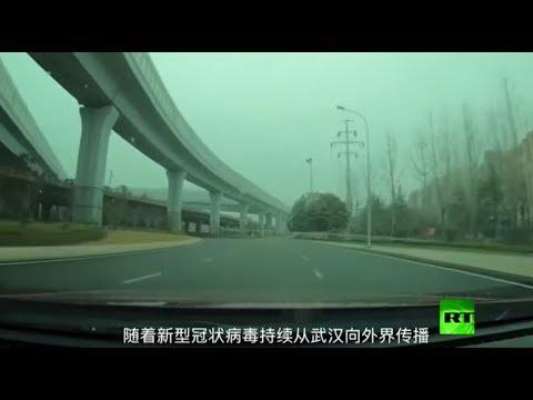 شاهد لقطات من داخل معقل فيروس كورونا القاتل في الصين