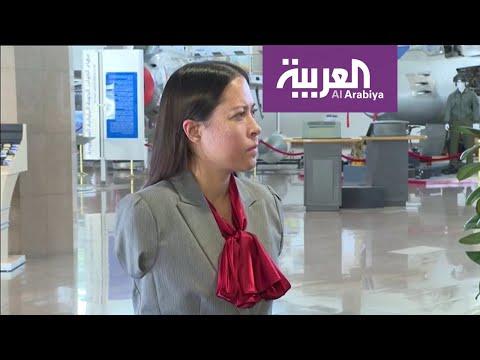 شاهد قصة كابتن طيار أميركية بلا يدين في الرياض