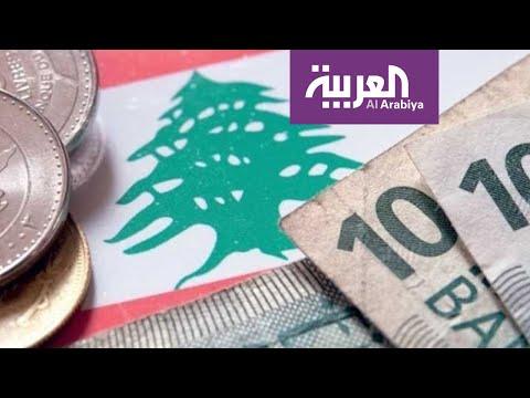 شاهد إقرار موازنة العام الجديد في لبنان والشارع يُصعِّد احتجاجاته