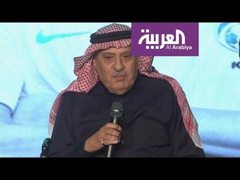 شاهد أول مدرب سعودي يصل إلى العالمية يذرف الدموع