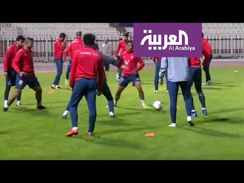 شاهد تزايد التساؤلات حول معاناة الأندية الكويتية خارجيًا
